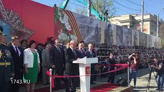 Поздравление Юрия Берга с Днём Великой Победы