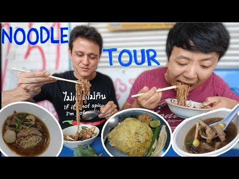 AUTHENTIC Thai NOODLE Tour in Bangkok with Mark Wiens!