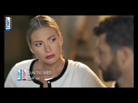 Alhob El Hakiki - Upcoming Episode