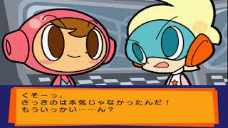 PSX Longplay [470] Mr. Driller G