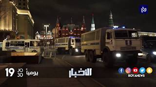 بوتين يعتبر عملية سان بطرسبورغ ارهابية ويأمر بالضرب بيد من حديد - (28-12-2017)