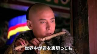 宮廷の泪・山河の恋 第31話