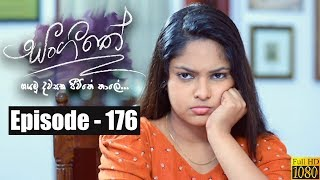Sangeethe | Episode 176 14th October 2019 Thumbnail