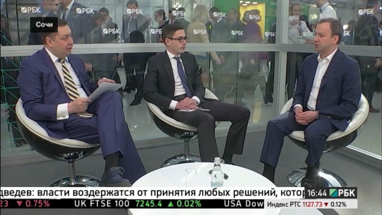 Аркадий Дворкович о новом главе «Ростелекома»