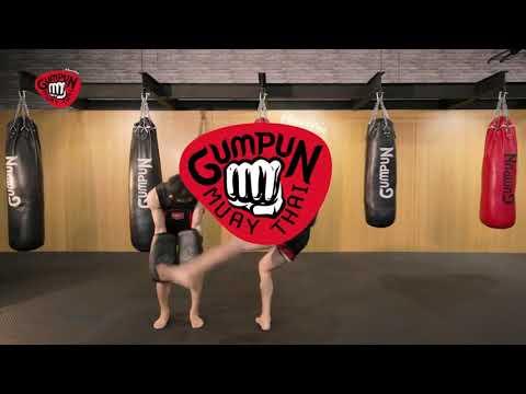 Gumpun Muaythai - Basic Kick Muay Thai (พื้นฐานการเตะสำหรับมวยไทย)