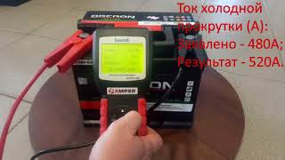 Проверка аккумулятора Oberon Optima 60Ah