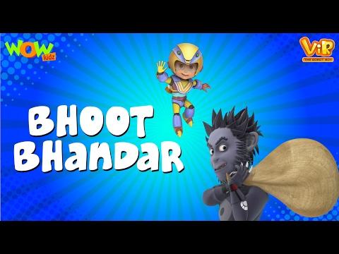 Bhoot Bhandar - Vir: The Robot Boy WITH ENGLISH, SPANISH & FRENCH SUBTITLES