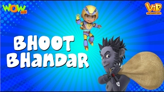 Vir The Robot Boy | Hindi Cartoon For Kids | Bhoot bhandar | Animated Series| Wow Kidz
