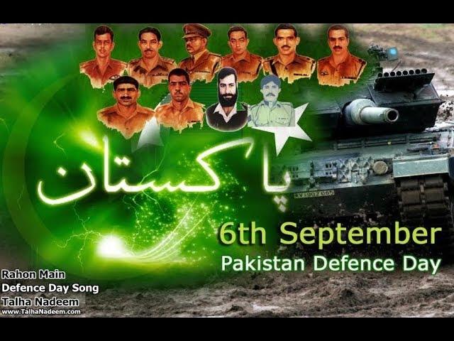 Rahon Main   Patriotic Song   Official   Talha Nadeem   Defence Day Song  
