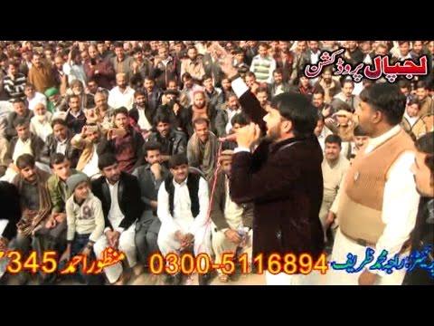 Raja Abdul Hafeez vs Raja Qamar ul Islam (Tramri Chok) Pothwari sher new 2017 - Last Part