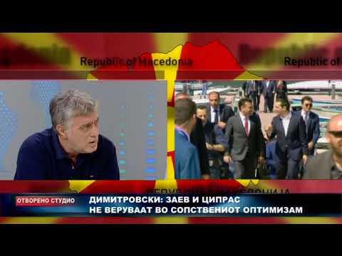 Љупчо Цветановски - Потпишување на договор за промена на име на Република Македонија 17.06.2018