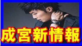 【関連動画】 【NHK紅白】ポンコツ司会者、相葉雅紀を見た元SMAP中居正...