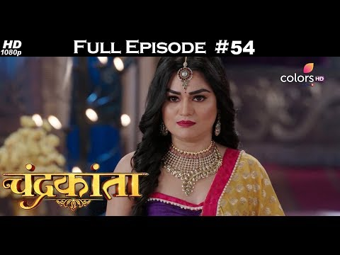 Chandrakanta - 30th December 2017 - चंद्रकांता - Full Episode