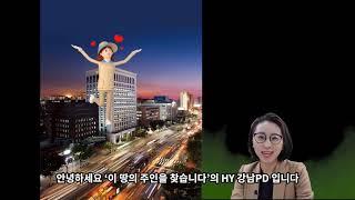 2021 HY 미사 프레시매니저+유제품 배달