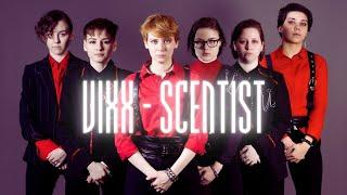 빅스(VIXX) - '향 (Scentist) cover Be Freak [PRACTICE]