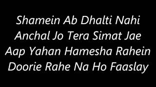 Atif Aslam's Yakeen 's Lyrics   YouTube