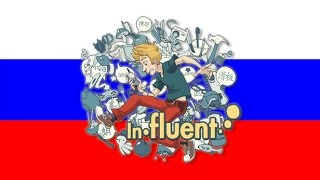 Influent Russian Language