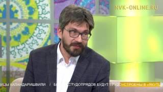видео Газета