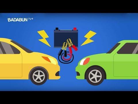 Esta es la forma correcta de pasar corriente. Si lo haces mal dañarás tu carro