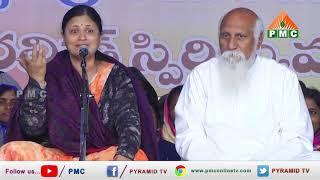 How Meditation Changed Life in Telugu ? By SAROJA Gullapalli SPIRITUAL EXPERIENCES   PMC