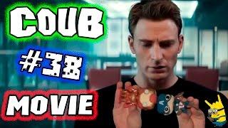 ▶Movie Coub # 38 🎬 Лучшие кино - коубы. ( Приколы из фильмов, сериалов и мультиков )