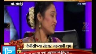 Zee24Taas : Channel Katta Daya And Jhethalal At KBC