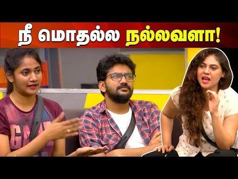 Sorry சொன்னா நல்லவ ஆய்டுவியா !! | Bigg