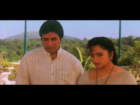 Sooryavansham gali dubbed Amitabh bachchan  Gali version