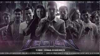 MISSION Z Презентация команды LEGION (г.Кокшетау)