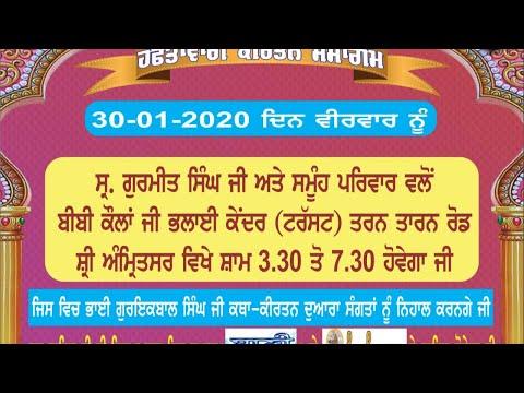 Live-Now-Gurmat-Kirtan-Samagam-From-Amritsar-Punjab-30-Jan-2020