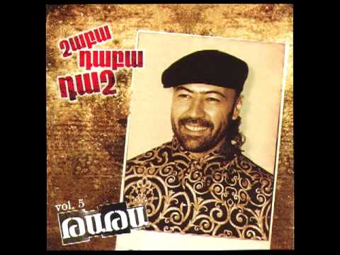 Tata Simonyan - Akh Eraz E  // Shaba Daba Dash - Vol.5 // 2001