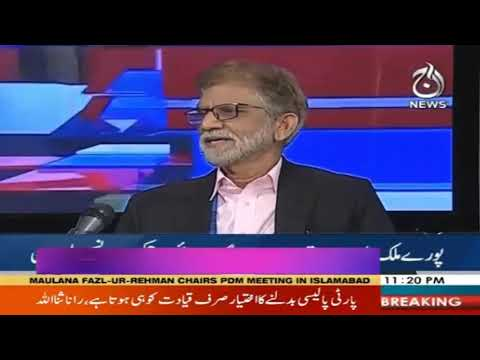 Bureau Report | 8th November 2020 | Aaj News
