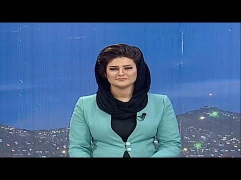 Afghanistan Dari News 17.01.2018  خبرهای افغانستان