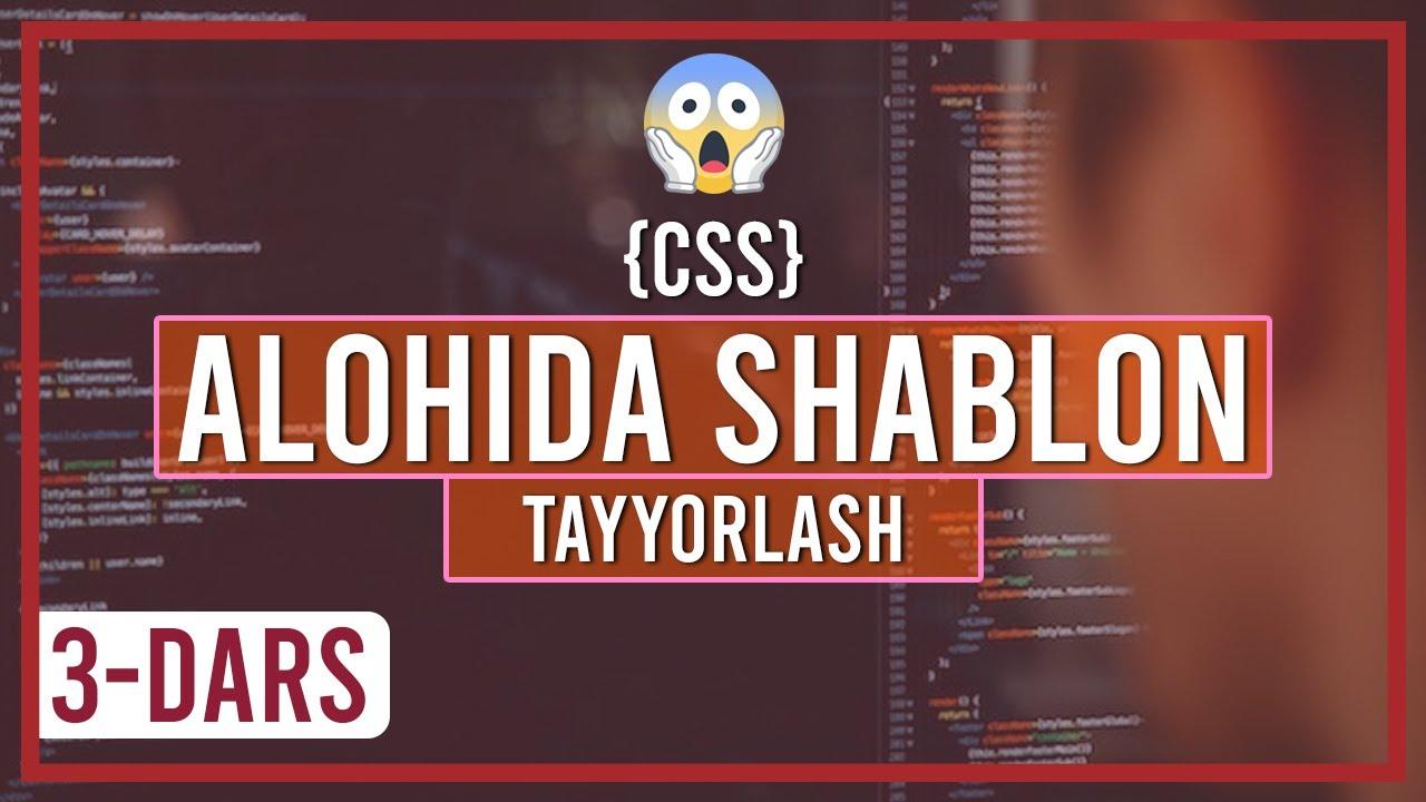 CSS yordamida kichik sayt tuzilishini yaratish