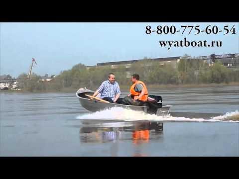 официальный сайт вятских лодок