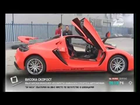 Sin R1 - 2nd low-volume Bulgarian sports car after   (Sofia B) -  YouTube