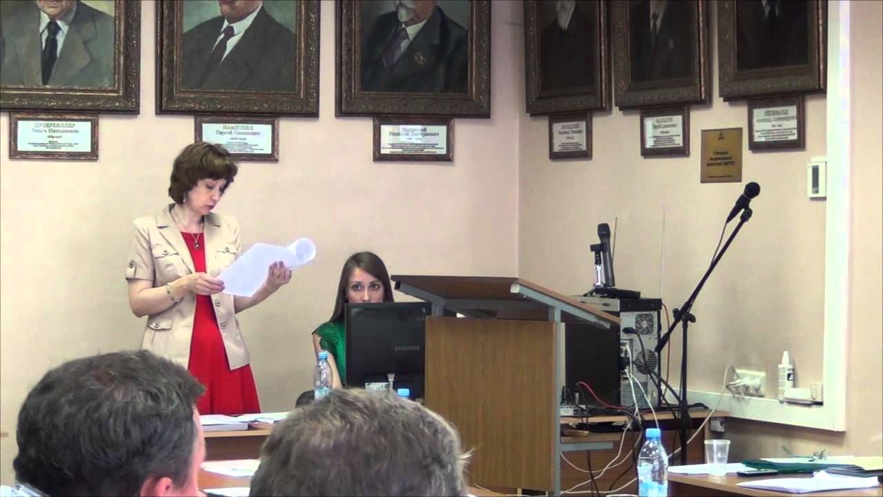 Ольга Истомина защита кандидатской диссертации  Ольга Истомина защита кандидатской диссертации