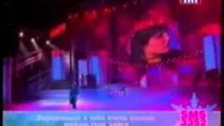 Солнце - Научи тебя любить / Олимпийский 06.12.2005