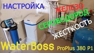 фильтр для воды Aquaphor WaterMax MXQ