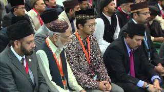 Friday Sermon: 20th November 2015 (Urdu)