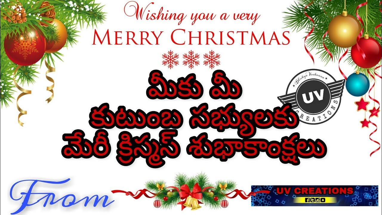 Christmas Greetings From Uv Creationsyoutube Channel Youtube