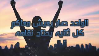 TacKy - Fakers (Official Video lyrics)