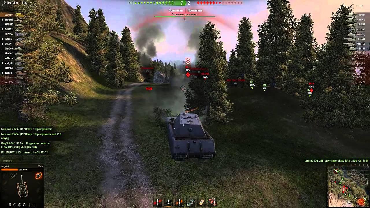 World of tanks играть маусе