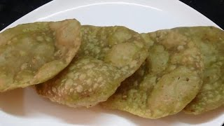 Green Peas poori Matar Poori-मटर की पूरी -పచ్చి బటాణీ  పూరీలు