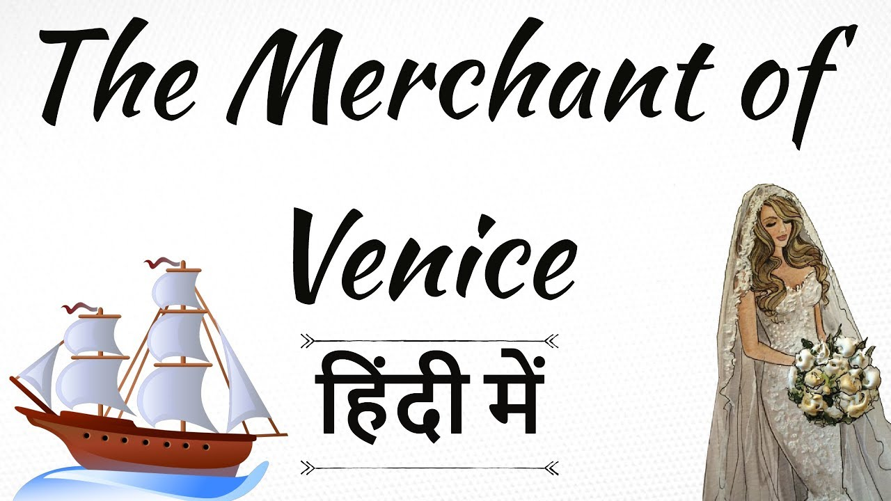 Merchant Of Venice In Hindi Pdf