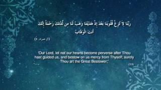 Ramadhan: Al-Imran - Verse 9