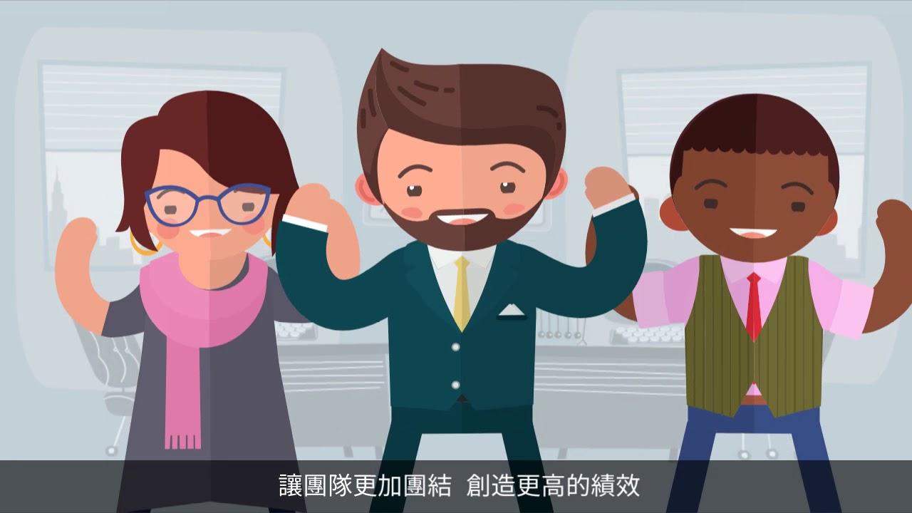 [臺北e大課程行銷影片]管理‧讓團隊散沙變巨塔 - YouTube