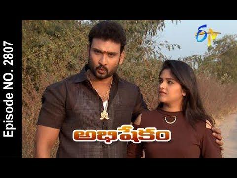 Abhishekam | 15th January 2018  | Full Episode No 2807 | ETV Telugu