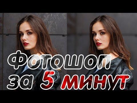 Как размыть фон в фотошопе (Вырезать волосы)