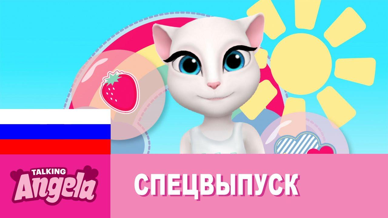 Смотреть кот том и его друзья на русском все серии подряд смотреть